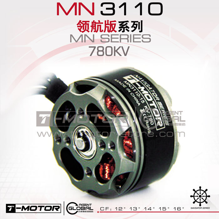 Tiger Motor (T-motor) Hot Selling Brushless motor MN3110 KV470 for multirotor copter For  Multirotor / Multicopter rc plane t motor tiger disk brushless motor m3506 650kv for multirotor quad hexa octacopter