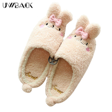 2016 New Winter Women Cartoon Slippers Sweet Cat/Bear Plush Bowtie Warm Indoor Slippers Non-Slip Pantufas Shoes For Adult XJ157