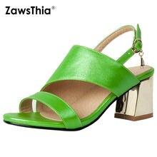 c8d86c863c Popular Green Gladiator Sandals-Buy Cheap Green Gladiator Sandals ...