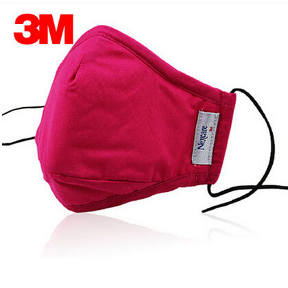 3M 8550 Dust Mask Keep warm Masks Anti-sandstorms Anti-air pollution pm2.5 Masks H0128123M 8550 Dust Mask Keep warm Masks Anti-sandstorms Anti-air pollution pm2.5 Masks H012812