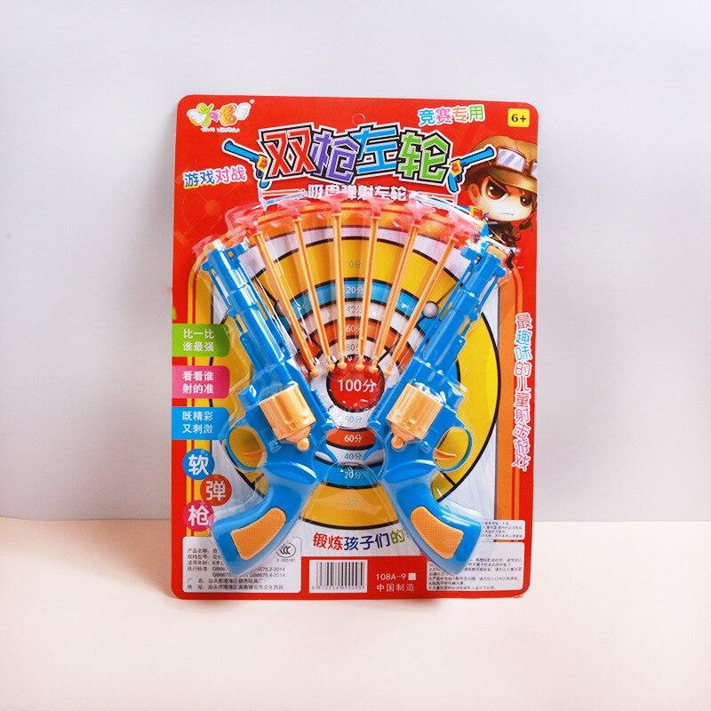 Color Children Soft Bullet Gun Toy Gun Soft Bullet Gun Manual Single Launch Bullet Sniper Pistol Boy Toy Set Birthday Gift 2