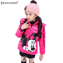 KEAIYOUHUO Children Winter Coats Fashion Girls Jackets Children Clothing Girls Coats Cotton Warm Down Jackets For