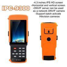 Free shipping! 4.3″IPS Handle Horizontal Vertical IPC HD Video Monitor Network Camera Tester