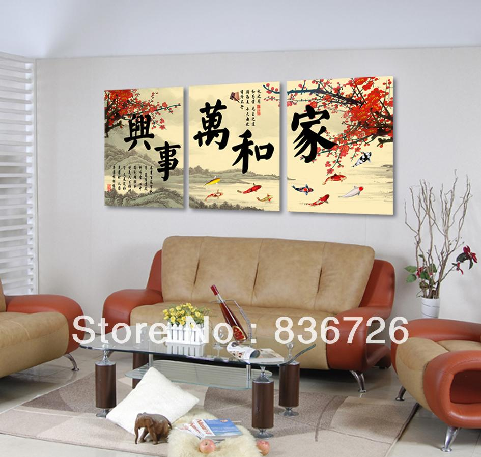Home decoration wall art 3 pieces canvas paintings koi for House decoration pieces