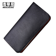 Promotion Brand Men Wallets Leather 2017 Male Clutch Bags Long Design Large Capacity Man Wallet Zipper Mens Card Holder Purse