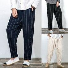 INCERUN Men's Casual Pants Stripe Pocket