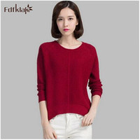 2016 New European Women S Sweater High Quality Pure Color Autumn Spring Fashion Outwear Pullovers Knitted