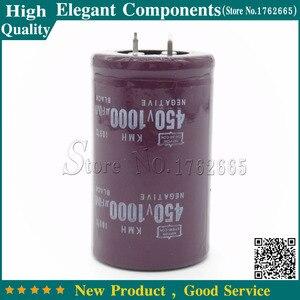 Image 2 - Aluminum Electrolytic Capacitors 1000UF 450V Size 35*60MM Electrolytic Capacitor 450V 1000UF Plug In 450 V / 1000 UF