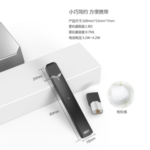 Image 5 - Prezent!!! Oryginalny OVNS W01 Pod Vape 280mAh zestaw 0.7ml LED wskazania mocy system Pod E papieros waporyzator zestaws postawy polityczne w minifit zestaw