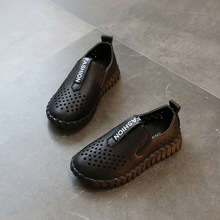 AFDSWG child shoes models PU black boys Hollow breathable shoe girl princess Brown leather toddler