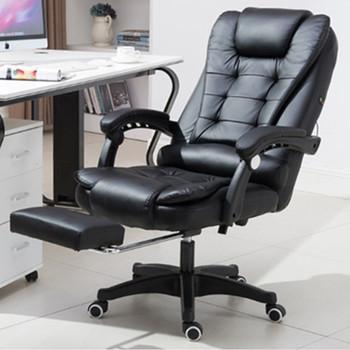 Miękki skórzany fotel kierownika dla Home Office leżak sofy z podnóżkiem podnoszenie gry komputerowe krzesło domowe rozkładane krzesła tanie i dobre opinie Meble do domu Szezlong Meble do salonu Nowoczesne Boss Chair Iron Chaise Lounge Europa i ameryka Metal Gaming Chair