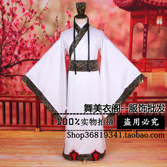 White black hanfu costume costumes tang suit costume ancient clothes male