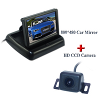 Auto Parking Assistance System 2 in 1 4.3 Digital TFT LCD Mirror Car Parking Monitor + CCD HD Car Rear view Camera