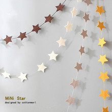 Non-woven bilayer stars children room decorative ornaments birthday party decoration wedding party