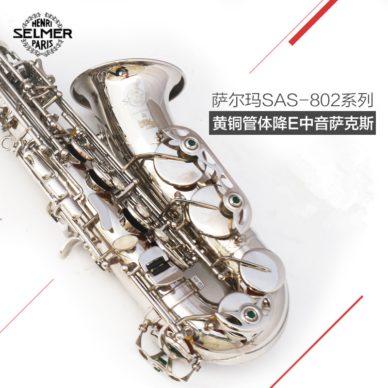 Alto Saxophone SELMER SAS-802 and Alto Saxophone / Tube / Nickel Free Shipping Sax instrument Complete fittings taiwan saxophone selmer 80ii alto saxophone musical instrument saxophone antique copper wind shipping