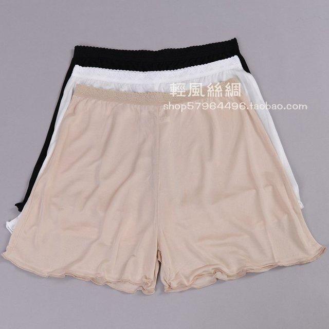 6efda06144d36 Femmes de soie legging jupe soie tricoté anti vidé culottes shorts lâches  pantalon de sécurité