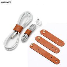 Keithnico 3 pçs cabo de couro laços fone de ouvido linha gestão fio dobadoura portátil compacto cabo organizador ferramentas