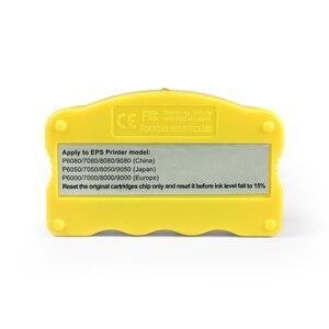 Image 2 - P6000 Cartridge Chip Resetter For Epson SureColor P6080 P6050 P7050 P8050 P9050 P6000 P7000 P8000 P9000 Cartridge Chip Restore