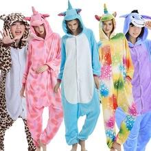 Greywalnut Girls Unicorn Pegasus Giraffe Pajamas Sets Flanne