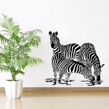 African Animals Wall Decal Three Zebras Drinking Water Silhouettes Sticker Home Decor Jungle Wild Animal Mural AY1072