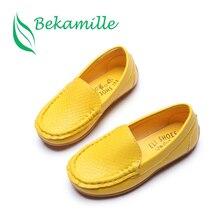 Bekamille детская обувь обувь для мальчиков и девочек высококачественные кожаные детские кроссовки, мягкая подошва, дышащие детские мокасины SY088