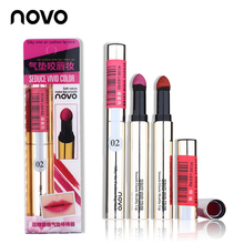 NOVO Lipstick Sexy Silky Powder Cream Air Cushion Lip Stick Long-lasting Waterpr