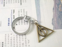 Drop Shipping new the Deathly Hallows Keychain Luna Death Triangle Key Holder Loop Fasteners steampunk mens charms chain 2017 us