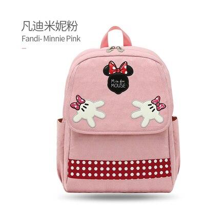 DPB41-pink