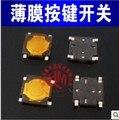 electronics AJ16 miniature key switch membrane keypad switch 4.5 * 4.5 * 0.5mm Integrated circuit