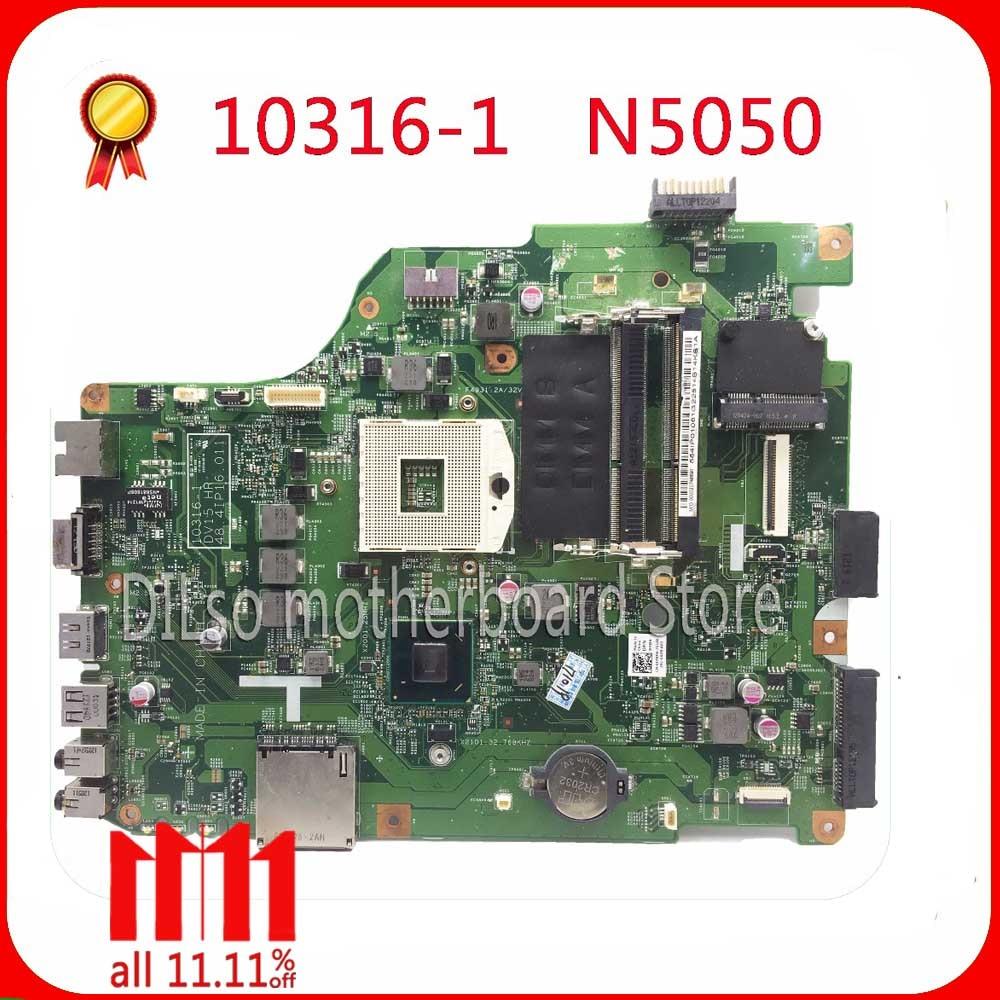 KEFU 10316-1 For Dell n5050 laptop motherboard 10316-1 DV15 HR 48.4IP16.011 motherboard integrated HM67 original Test дождеватель truper t 10316