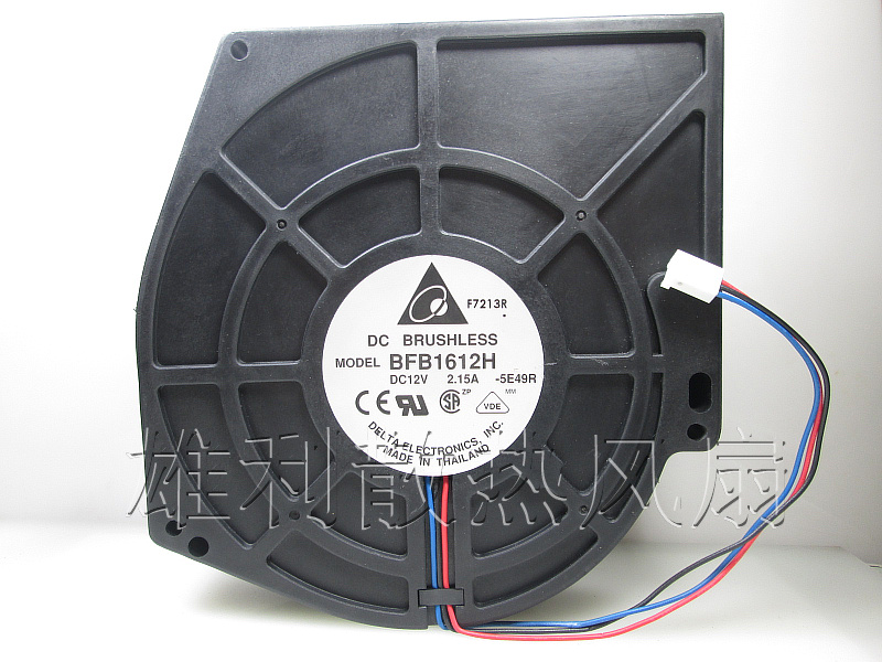 Free Delivery. Turbo Blower BFB1612H -5E49R 16040 DC12V 2.15A 3 wire 16cm dipal r patel paridhi bhargava and kamal singh rathore ethosomes a phyto drug delivery system