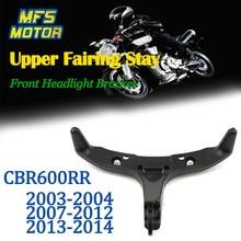 цена на Upper Stay Brackets For 03-14 Honda CBR600RR CBR 600RR CBR 600 RR Front Headlight Fairing Bracket Motorcycle Parts 2003-2014