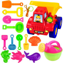 2019 Toy Kids children Plastic Transform Creative truck Funny toys for children cars gift boys party Large size 1 set Beach Toys(China)