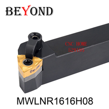 MWLNR1616H08/MWLNL1616H08, M-type Cnc Turning Lathe Machine Tools Cutting External Tool Holder 16*16*100mm