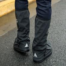 Мотоциклетные непромокаемые ботинки для верховой езды на велосипеде; уличная одежда для активного отдыха; нескользящие ботинки