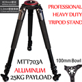25 kg de Carga Miliboo IronTower MTT703A Câmera de Vídeo Tripé de Alumínio Profissional Heavy Duty 100 m Tigela 39mm Pé Diâmetro do tubo