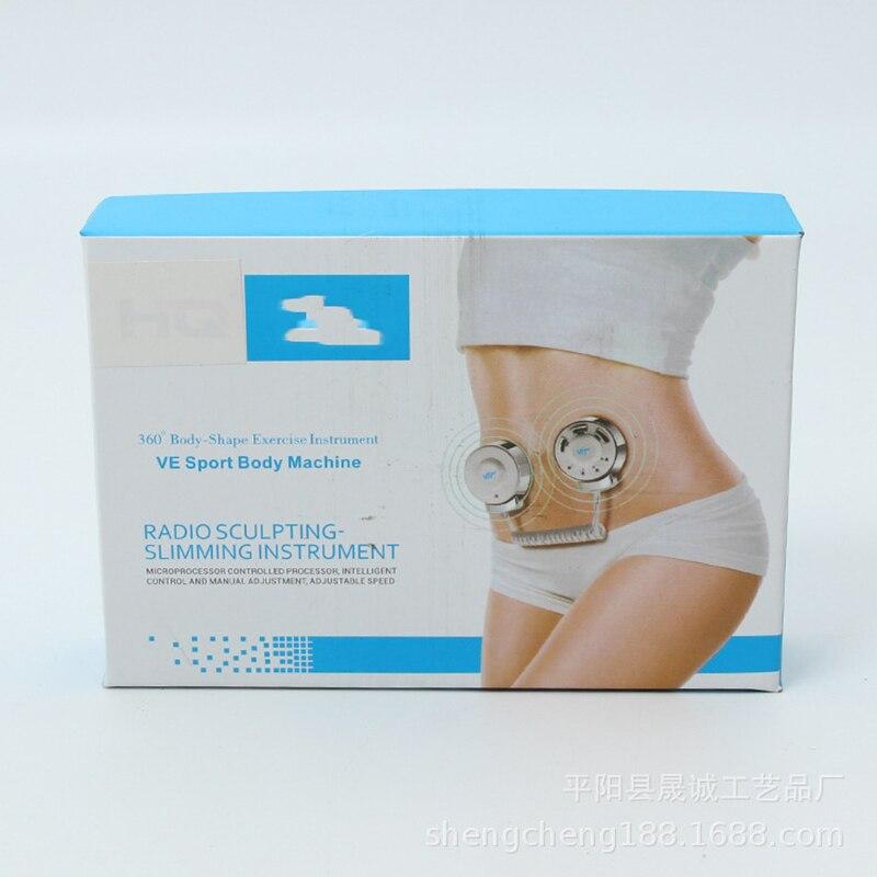 Sports Aesthetic Machine Mini Fat-burning Machine Slim Apparatus Vibration Fat-pushing And Fat-shaking Machine