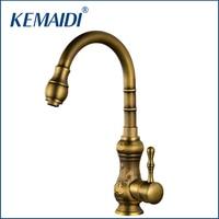 KEMAIDI Kitchen Faucet Antique Brass Bathroom Basin Faucet Swivel Spout Vanity Sink Mixer Tap Single Handle