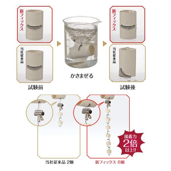 F122 Japan Koji Dolly Wink Eyelash Fix Adhesive Glue Waterproof Hard