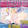 Ídolo japonês Sakura DX EXE Ji molho duplo buraco animação título virgem masturbação masculina hip Yin molde copo Masturbação