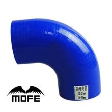 Mofe голубой 90 градусов 51 мм/57 мм/60 мм/63 мм/70 мм/76 мм силиконовый локоть шланг для ТУРБО интеркулера