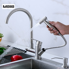 MOIIO 360 Rotation Swivel Pull Out Kitchen Faucet Hot and Cold kitchen pull-out with sprayer  faucet sink telescopic