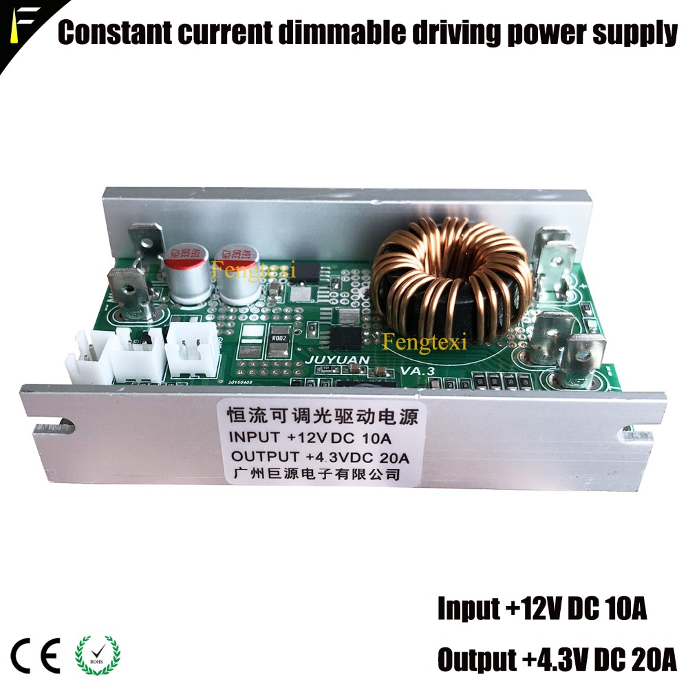 SSD 75w 95w LED Constant Current Drive Board LED Stage Moving Head Light Driver Board Spare Parts Fitting