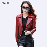 Woman S Latest Leather Jacket 2017 Autumn Coat With Zipper Fashion Outfit Pure Color Suits Outerwear