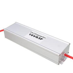 Image 4 - Automotive Electronic Rectifier 16V83F 2.7V500F Super Farad Capacitor for Automotive Start up Restart With Aluminum Shell