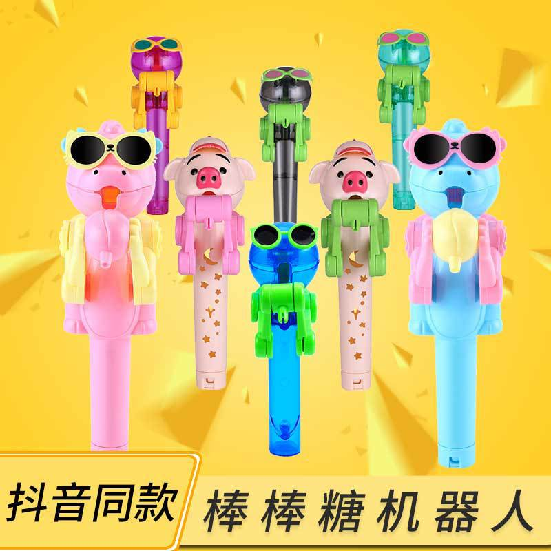 Creative Eating Lollipop Robot Net Red With The Toy Can Not Finish The Sugar Shake Artifact Creative Children's Toys