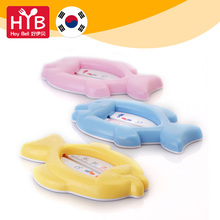 Cute Fish Plastic Baby Bath Water Temperature Thermometer Infant Tub Water Thermometer Kids