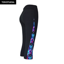 TOIVOTUKSIA Running Tights Women Pants Trousers For Ladies New Style High Waist Fitness Capri Leggings