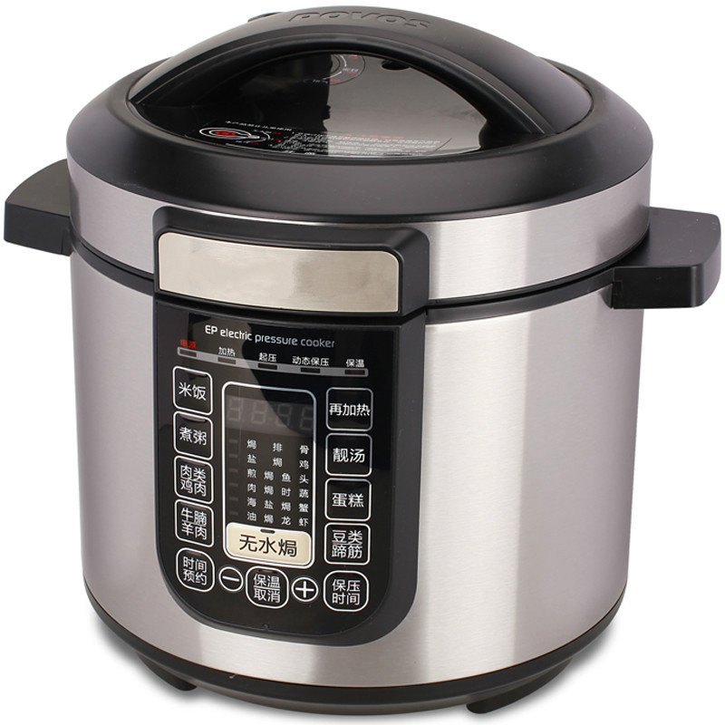 Electric Pressure Cookers Intelligent electric pressure cooker 5L / 6L make appointment with no water gratin double NEW