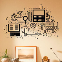 Computer Technology Wall Decal Vinyl Sticker Science Education Home School Classroom Art Decor Self-adhesive Murals 3R012 richard george boudreau incorporating bioethics education into school curriculums